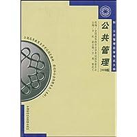 http://ec4.images-amazon.com/images/I/41-EXgg-X0L._AA200_.jpg