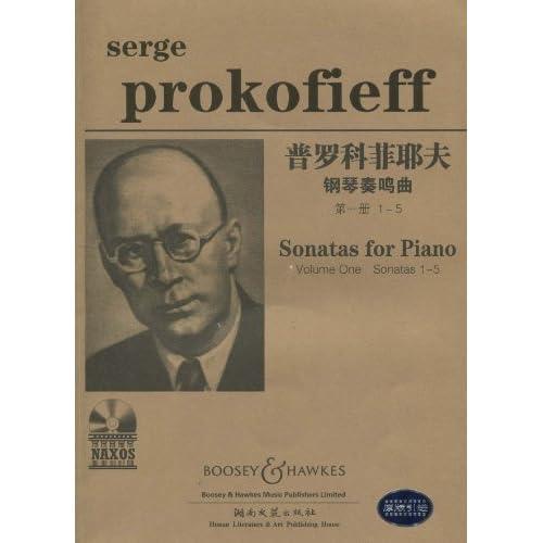 普罗科菲耶夫 钢琴奏鸣曲 第1册 5 附光盘1张