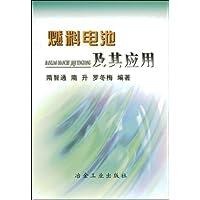 http://ec4.images-amazon.com/images/I/41-Nrd%2BnM8L._AA200_.jpg