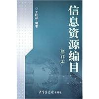 http://ec4.images-amazon.com/images/I/41-OzAY0MBL._AA200_.jpg