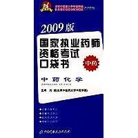 http://ec4.images-amazon.com/images/I/41-PofrfXML._AA200_.jpg