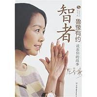 http://ec4.images-amazon.com/images/I/41-SBQD6JxL._AA200_.jpg
