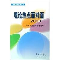 http://ec4.images-amazon.com/images/I/41-T-WzUz2L._AA200_.jpg