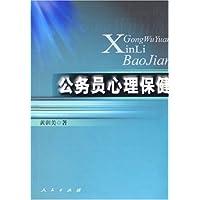 http://ec4.images-amazon.com/images/I/41-TjjUr1IL._AA200_.jpg