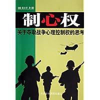 http://ec4.images-amazon.com/images/I/41-UKWlYpiL._AA200_.jpg