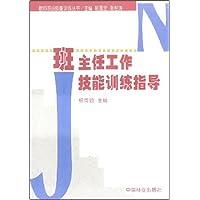 http://ec4.images-amazon.com/images/I/41-cAOeB-AL._AA200_.jpg