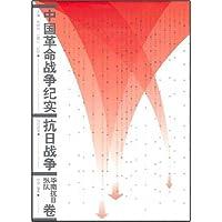http://ec4.images-amazon.com/images/I/41-cdllBhbL._AA200_.jpg