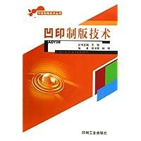 http://ec4.images-amazon.com/images/I/41-dr3a27PL._AA200_.jpg
