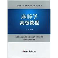 http://ec4.images-amazon.com/images/I/41-eG8AOZrL._AA200_.jpg