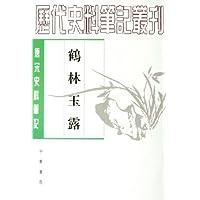 http://ec4.images-amazon.com/images/I/41-jB6eK5FL._AA200_.jpg