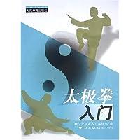 http://ec4.images-amazon.com/images/I/41-kzXlCzvL._AA200_.jpg
