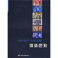 http://ec4.images-amazon.com/images/I/41-lTIu5eEL._AA200_.jpg