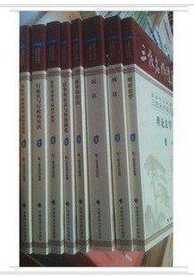 2013年三校 国家司法考试 三校名师讲义 全套8册.pdf