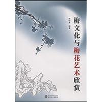 http://ec4.images-amazon.com/images/I/41-oHGt42mL._AA200_.jpg