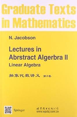 抽象代数讲义.pdf