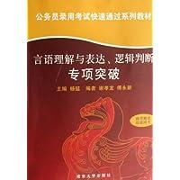 http://ec4.images-amazon.com/images/I/41-tGl0pxJL._AA200_.jpg