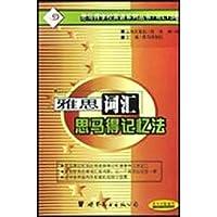 http://ec4.images-amazon.com/images/I/41-uQRBukLL._AA200_.jpg