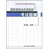 http://ec4.images-amazon.com/images/I/41-yCgT2uAL._AA200_.jpg