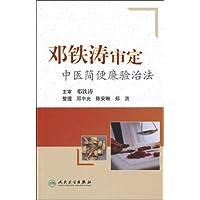 http://ec4.images-amazon.com/images/I/410%2BtyuS8%2BL._AA200_.jpg