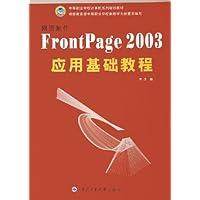 http://ec4.images-amazon.com/images/I/4100HnW6YxL._AA200_.jpg