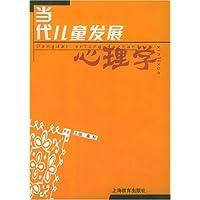 http://ec4.images-amazon.com/images/I/4101R0TxB9L._AA200_.jpg