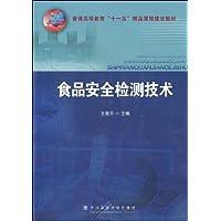 http://ec4.images-amazon.com/images/I/4104QBaT7IL._AA200_.jpg