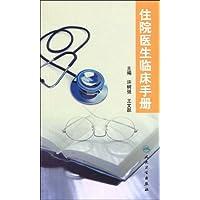 http://ec4.images-amazon.com/images/I/4104c9W4d-L._AA200_.jpg