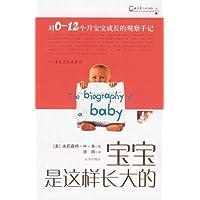 http://ec4.images-amazon.com/images/I/4105huSi7%2BL._AA200_.jpg