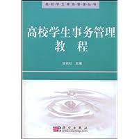 http://ec4.images-amazon.com/images/I/4106DsShseL._AA200_.jpg