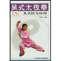 http://ec4.images-amazon.com/images/I/4108128rxmL._AA200_.jpg
