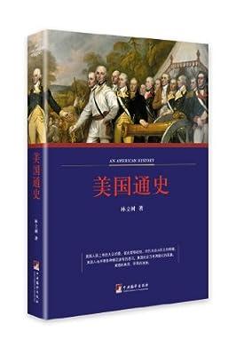 美国通史.pdf