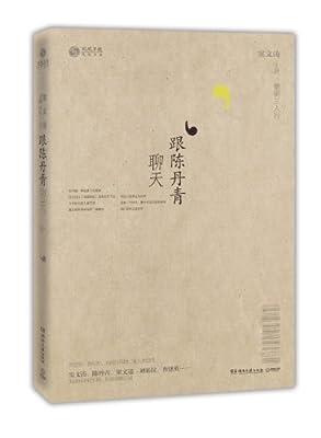 锵锵三人行•跟陈丹青聊天:与窦文涛、梁文道奇妙畅谈!.pdf