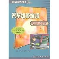 http://ec4.images-amazon.com/images/I/410AJZha3OL._AA200_.jpg