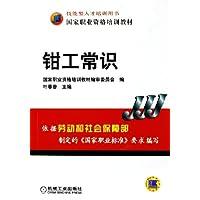 http://ec4.images-amazon.com/images/I/410ASJsanQL._AA200_.jpg