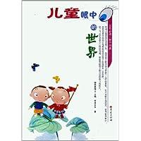 http://ec4.images-amazon.com/images/I/410HRoQvw7L._AA200_.jpg
