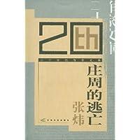 http://ec4.images-amazon.com/images/I/410HWLc%2BJjL._AA200_.jpg