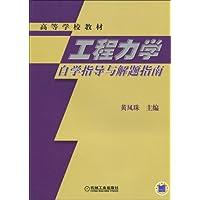 http://ec4.images-amazon.com/images/I/410IcdAFrRL._AA200_.jpg