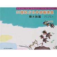 http://ec4.images-amazon.com/images/I/410JxPBnvOL._AA200_.jpg