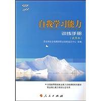 http://ec4.images-amazon.com/images/I/410K5W-1qbL._AA200_.jpg