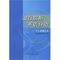 http://ec4.images-amazon.com/images/I/410LWlhKzTL._AA200_.jpg
