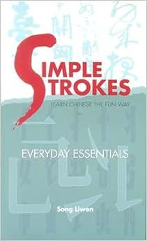 《simple strokes everyday图片