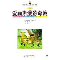 http://ec4.images-amazon.com/images/I/410PQdlxaVL._AA200_.jpg