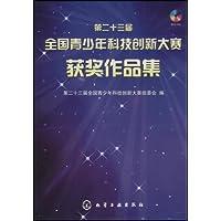 http://ec4.images-amazon.com/images/I/410RbdwEMFL._AA200_.jpg