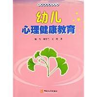 http://ec4.images-amazon.com/images/I/410SE4QPIQL._AA200_.jpg