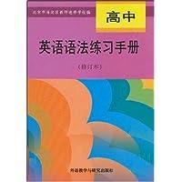 http://ec4.images-amazon.com/images/I/410SZ2Sjq%2BL._AA200_.jpg