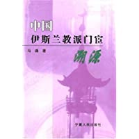 http://ec4.images-amazon.com/images/I/410TxltxmbL._AA200_.jpg