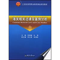 http://ec4.images-amazon.com/images/I/410UahRZBbL._AA200_.jpg