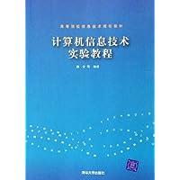 http://ec4.images-amazon.com/images/I/410YqvvYqwL._AA200_.jpg