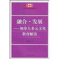 http://ec4.images-amazon.com/images/I/410a%2B4l1YxL._AA200_.jpg