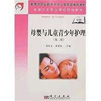 http://ec4.images-amazon.com/images/I/410bzJNz-oL._AA200_.jpg